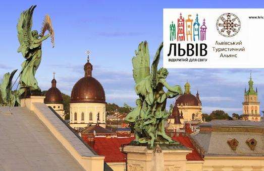 У ці вихідні у Львові можна відвідати десятки безкоштовних екскурсій