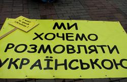 Переселенців у Львові безкоштовно вчать української мови