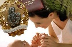 У Львові сьогодні нагородили матерів-героїнь