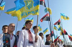 У Львові відзначили 72-у річницю створення УПА (ФОТО)
