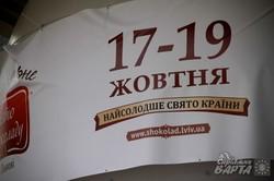 Львів лихоманить шоколадною лихоманкою (ФОТО)