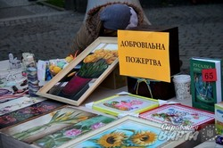 """Сьогодні у Львові була """"Патріотична метушня"""" (ФОТО)"""