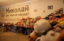 """У Львові стартувала """"Фабрика Святого Миколая"""" (ФОТО)"""