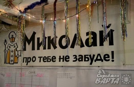 До Миколая волонтери рознесуть подарунки 3 тисячам діток