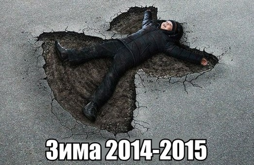 Анонсований Зимовий парк у Львові не відкрився