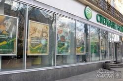 У Львові побили вікна у відділенні «Сбербанку Росії» (ФОТО)