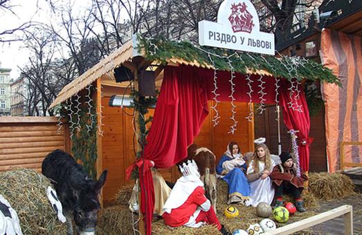 Біля центральної ялинки Львова з`явиться унікальна шопка