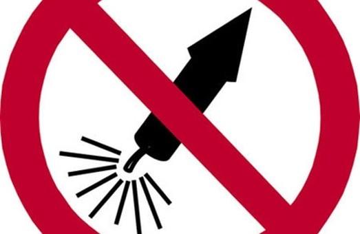 Новорічне використання піротехніки у Львові заборонено