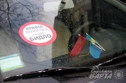 """У Львові пройшов рейд """"СтопХамЛьвів"""" (ФОТО)"""