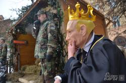 У Львові встановили «живу» шопку з Іродом-Путіном і «кіборгами» (ФОТО)