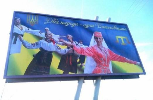 Львівські активісти висловлюють свою підтримку кримським татарам