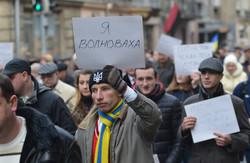 У Львові відбувся Марш солідарності (ФОТО)