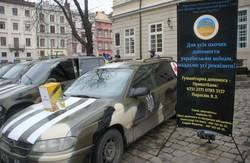 10 з 15 закуплених для АТО автомобілів виставляються у Львові (ФОТО)