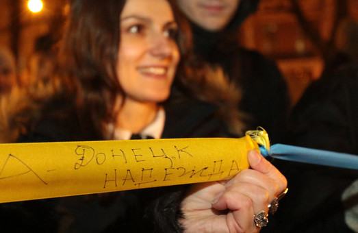 У Львові пройшла акція «Стрічка єдності від Донбасу до Галичини» (ФОТО)