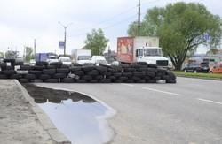 Відтепер на в`їздах до Львова встановлено блокпости