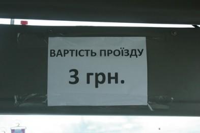Львівські перевізники вимагають підняти ціну на проїзд на половину