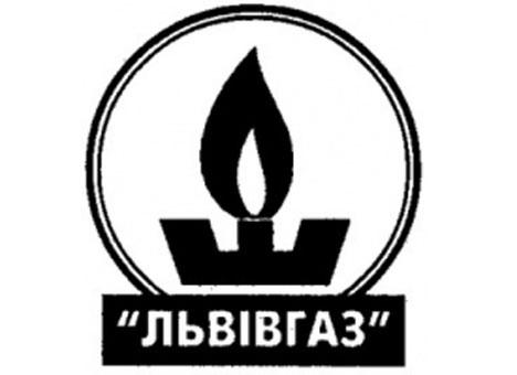 """До кінця року """"Львівгаз"""" розділять на два підприємства"""