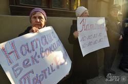 У Львові відбувся пікет проти проведення концерту Наталії Бучинської (ФОТО)