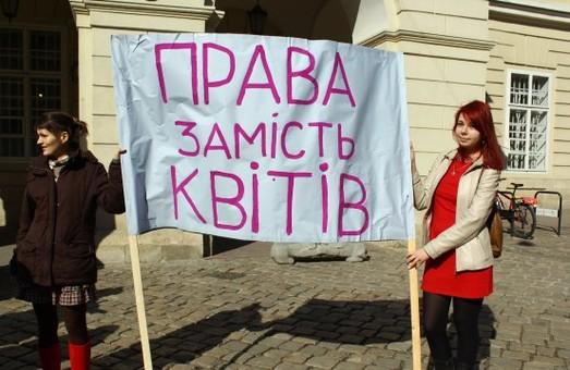 Львівські феміністки вийшли на марш протесту