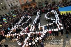 У Львові урочисто відзначили 150-річчя першого виконання Державного гімну (ФОТО)