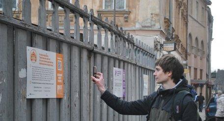 У центрі Львова встановили пізнавальні таблички