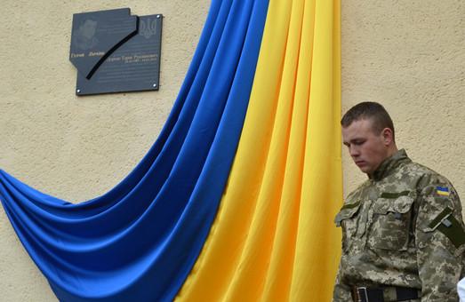 У львівській школі відкрили меморіальну таблицю загиблому сержанту батальйону «Львів» Тарасу Дорошу (ФОТО)