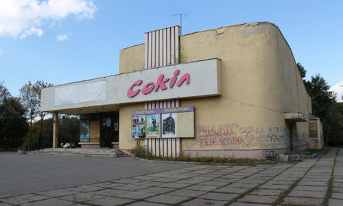 У Львові запрацював перший альтернативний кінотеатр