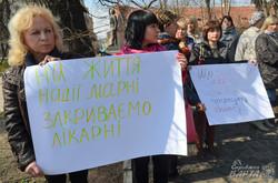 У Львові працівники лікарні позалегеневого туберкульозу виступили проти скорочень (ФОТО)