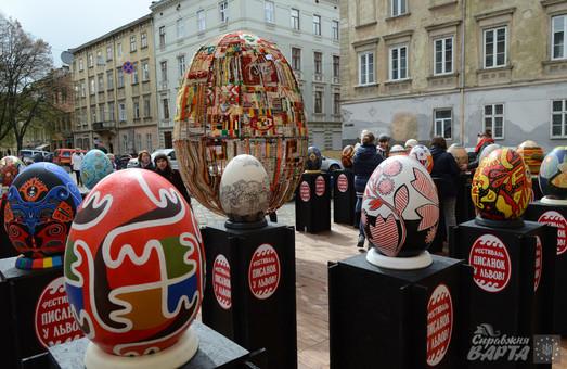 На вихідних у Львові стартує V Фестиваль писанок (ПРОГРАМА)