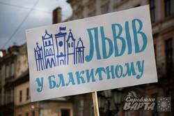 """У Львові пройшов флешмоб """"Пазл"""" на підтримку людей з аутизмом (ФОТО)"""