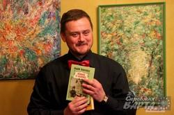 Андрій Кокотюха представив серію ретророманів у Львові (ФОТО)