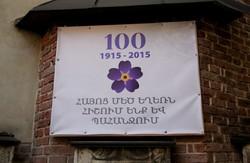 У Львові відзначили 100-річчя геноциду вірменського народу (ФОТО)