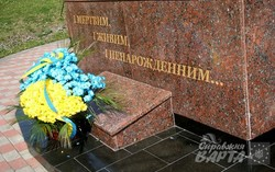 У Львівському університеті ДСНС України вшанували ліквідаторів Чорнобильської катастрофи (ФОТО)