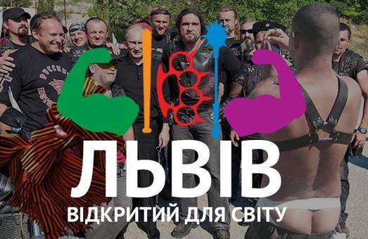 Байкери Путіна заявили, що приїдуть до Львова