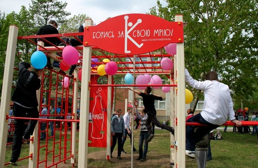 У Львові урочисто відкрили новий спортивний майданчик (ФОТО)