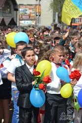 День пам'яті та примирення в Закарпатській глибинці (ФОТО)