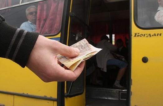 У Львові таки піднімуть плату за проїзд у громадському транспорті