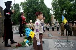 У Львові вшанували пам'ять героїв національно-визвольних змагань (ФОТО)