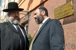 У Львові відкрили Почесне Консульство Держави Ізраїль (ФОТО)