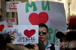 У Львові студенти ЛДФА протестували проти приєднання до ЛНУ (ФОТО)