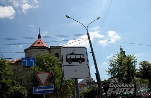 Тролейбусний маршрут №13 нарешті продовжили до центру Львова (ФОТО)
