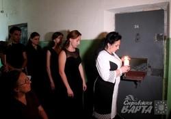 """У """"Тюрмі на Лонцького"""" пройшов мистецький проект """"Поміж зорями й хрестами"""" (ФОТО)"""