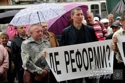 """За іронією долі """"Народний фронт"""" у Львові вимагав відставки Яценюка (ФОТО)"""
