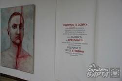 """У Львові розпочалась виставка Віктора Сидоренка """"Метанойя"""" (ФОТО)"""