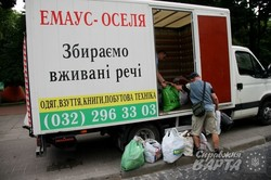 """У львівському парку Франка пройшов благодійний проект """"Шафа"""" (ФОТО)"""