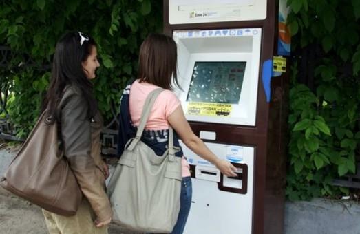 У Львові знову можна буде придбати квитки на електротранспорт через термінал