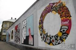 У Львові з`явилась вулична галерея під відкритим небом (ФОТО)