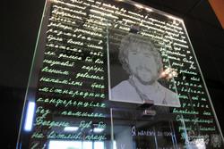 У Львові відкрили меморіальну таблицю пам'яті Богдана Сольчаника (ФОТО)
