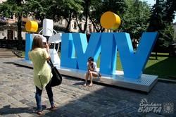 У центрі Львова з`явилось нове місце для фото та селфі (ФОТО)