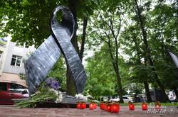 У Львові відкрили пам'ятний знак померлим від епідемії ВІЛ/СНІДу (ФОТО)